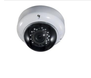 Cam ra d me infrarouge exterieur hd 2m pixels antivandale - Dome video surveillance exterieur ...